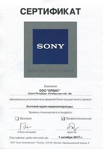 Сервисный центр sony в москве по ремонту телевизоров гарантийный ремонт принтеров canon - ремонт в Москве