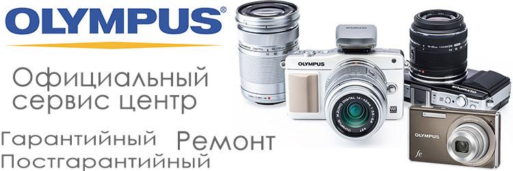 где можно отремонтировать фотоаппарат в нижневартовске - ремонт в Москве